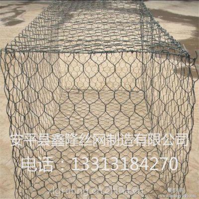 护岸工程防汛格宾网 格宾笼道路边坡防护网