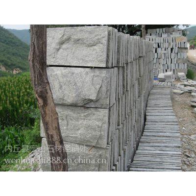 供应绿色文化石厂家绿石英蘑菇石外墙砖