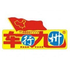 供应北京专业制作射频卡,信誉、质量