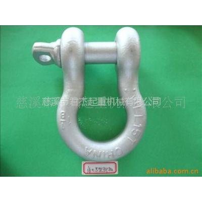 供应优质合金钢11/8弓形卸扣