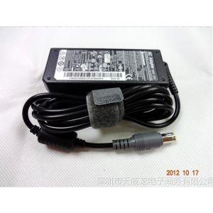 供应全新 超轻超薄型  联厢20V 3.25A 笔记本电源 适配器 厂家直销
