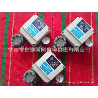 供应【专业技术】阀门定位器 定位器 阀门控制器YT1000RD YT1000LSn
