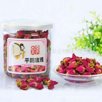 供应小额批发东方名人花草茶 特级平阴玫瑰花茶 美容养颜玫瑰花