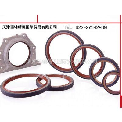 供应销售NAK各种密封件、O型圈、VA、VS水封、轴封