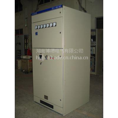 供应BD-TSF-1-400/450动态无功补偿及谐波治理装置