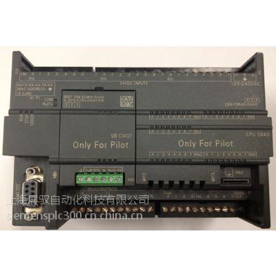 供应西门子S7-200SMART,EM AM06模块