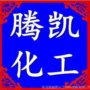 苏州回收染料15033020138