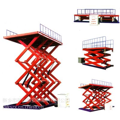固定式液压升降平台、固定式液压登车桥