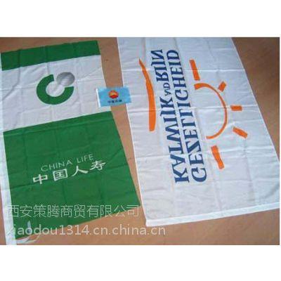 西安串旗批发 西安旗帜厂家 双面透旗帜制作 仿古旗制作