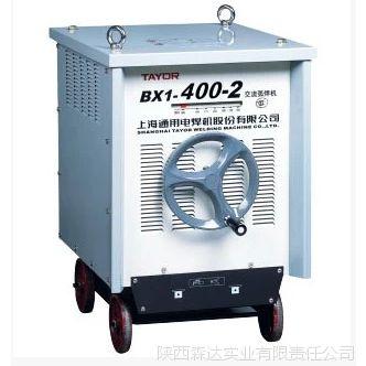 100%正品上海通用电焊机BX1-2动铁芯式交流弧焊机BX1-400-2全铜芯