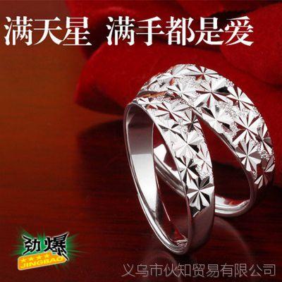 925银戒指 保色戒指情侣戒指 满天星戒指 开口戒指  厂家批发直销