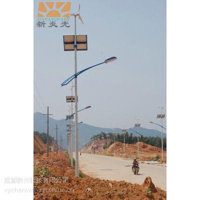 广元太阳能路灯厂家直销LED光源胶体蓄电池XY-TYN-024
