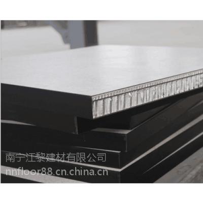 全铝铝合金防抗静电地板