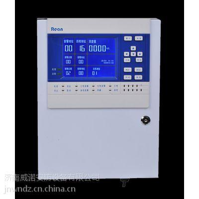 甘肃溴化氢气体报警器价格氯化氢探测器硫化氢气体报警器价格