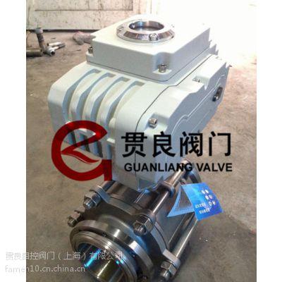 GUD电动高真空球阀、电动球阀