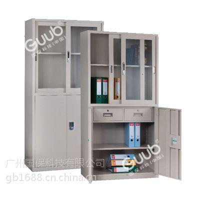 供应广州国保经济型保密柜A2800S四门半玻璃保密书柜 全钢制造厂家直销