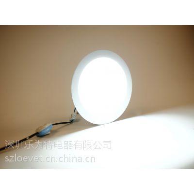 loevet超薄led圆形面板灯145直径 8W 一体化超薄节能圆形筒灯