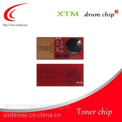 适用利盟T634芯片12A7362硒鼓粉盒计数芯片厂家直销
