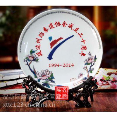 供应礼品瓷盘 鑫腾陶瓷 logo瓷盘设计 景德镇厂家