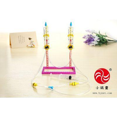 幼教玩具-虹吸与喷泉