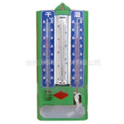 供应温度计 干湿温度计、粮用干湿温度计、温度计、粮用器材