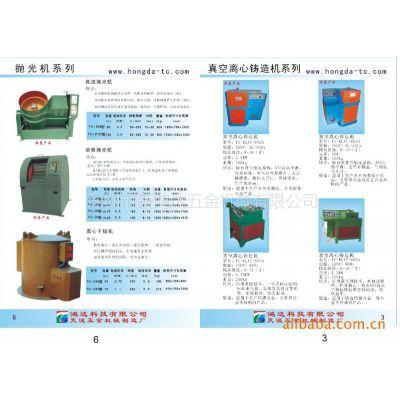 供应中国第1品牌饰品设备真空离心铸造机