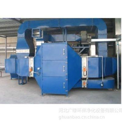 供应家电制造车间废气处理设备-广绿废气处理方法