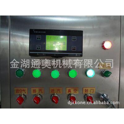 供应蒸纱机维修  老蒸纱机改造成电加热全自动蒸箱 旧纺机高价回收