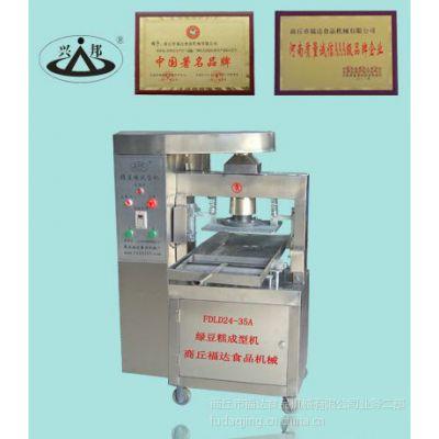 供应FDLD24-35型半自动绿豆糕机 花生糕机 开封 西安 特产生产设备