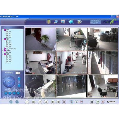 供应上海普陀区视频监控安装