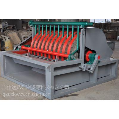 供应尾矿回收机