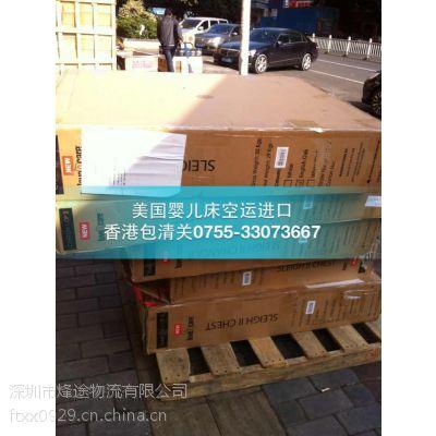 供应美国床垫海运到香港/美国有仓库代做文件/床垫香港包税进口3天到
