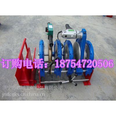 哪里有卖液压63-200对接焊机 PE管焊机