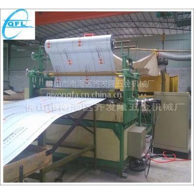佛山覆膜机厂家供应不锈钢板材覆膜机/铝板覆膜机/板材覆膜机