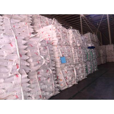 供应燕山石化低压5000S拉丝