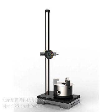 思普特 PET瓶垂直度测定仪 型号:LM61-BCY-2