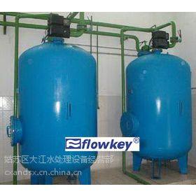 菲洛克高效节能型除铁除锰设备