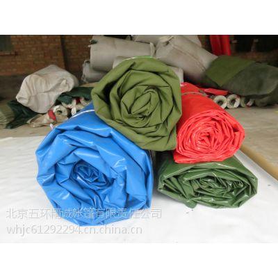 五环精诚厂家定做篷布超高强度PVC防水布防晒三防篷布油布遮雨棚布塑料布