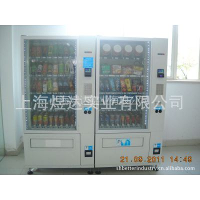 供应上海煜达全自动售货机