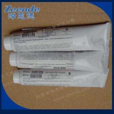 供应代理美国原装进口7261系列马肯油墨