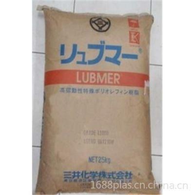供应UHMWPE日本三井化学240M粉末