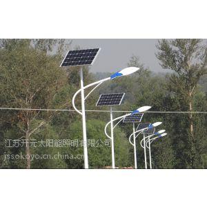供应开元太阳能供应湖南太阳能路灯