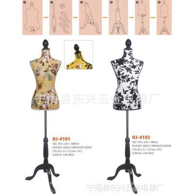 模特衣架 半身模特展示架 展示道具衣架
