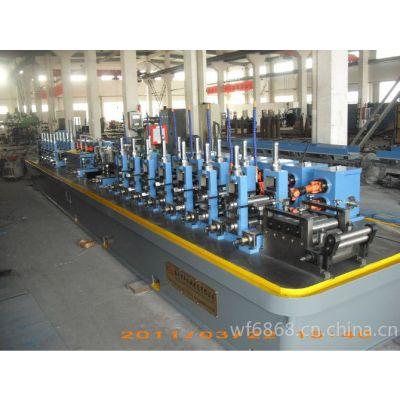 供应WF50型焊管机组