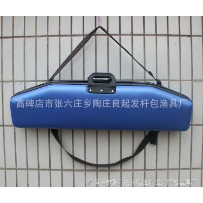 90厘米 渔具包 钓鱼包 鱼竿包 杆包 三角包 专业生产 质量保证