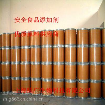 厂家大量供应【卡拉胶纯粉】 增稠剂,高透明,卡拉胶果冻