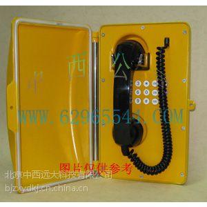 轨旁电话机HT8186(8)TS升级 型号:SSD1-HA81868TS库号:M307630