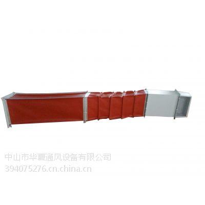 组合伸缩式软连接风道光伏专用集装箱专用百叶窗厂家