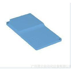 供应新款热销 RFID温度标签