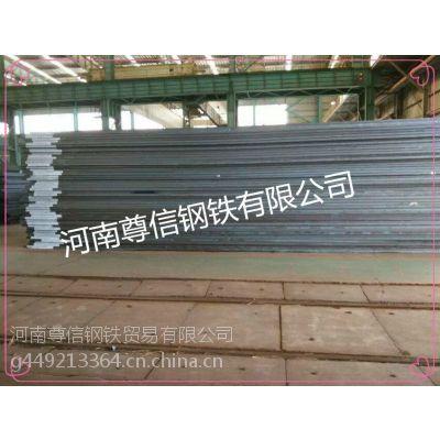 18MnMoNbR压力容器专用钢18MnMoNbR切割加工/现货零售/定扎